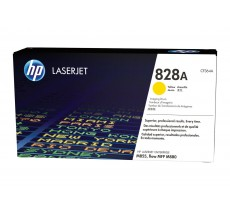 HP.Y.DR.828A.CLJ M880 YELLOW(30000)