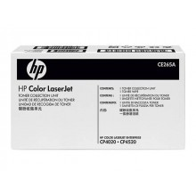 HP CP-4025 WASTE COLLECTION KIT(36000)